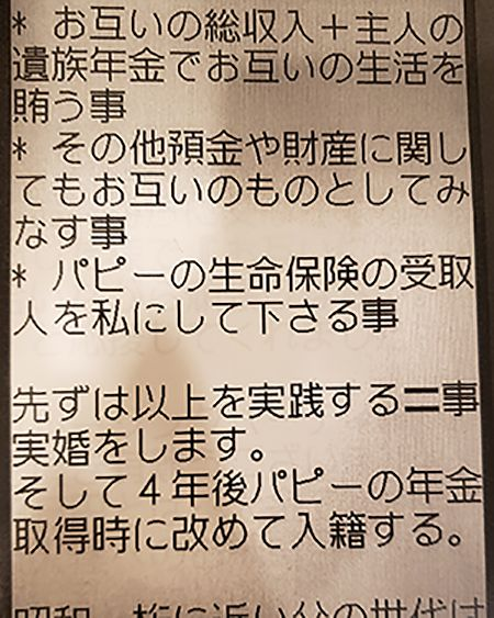 komurokei1