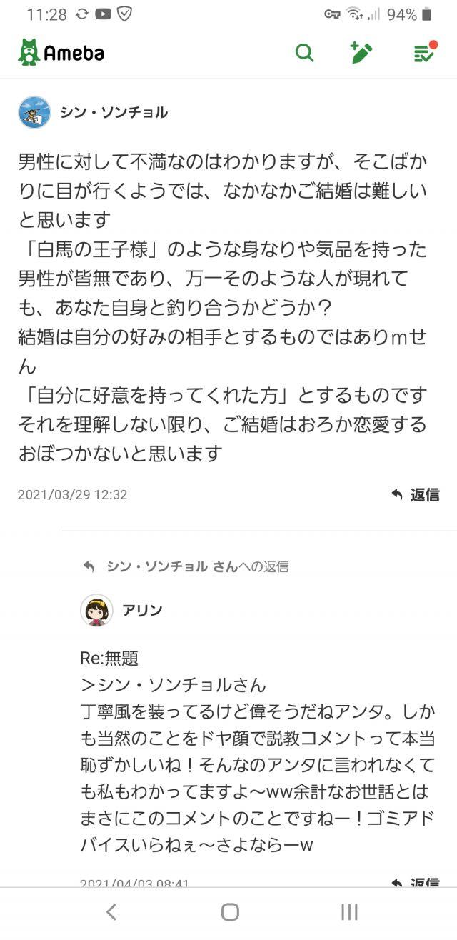 seikaku12