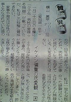 seikaku211