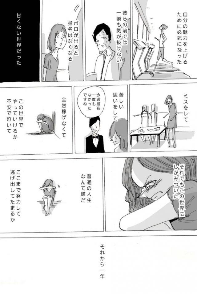 seikei5