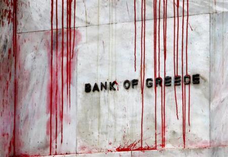 ギリシャ20