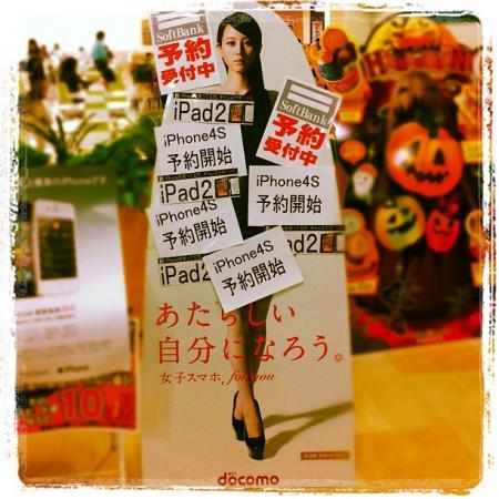 iphone3_20111019004724.jpg