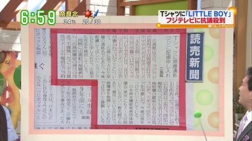jap3.jpg