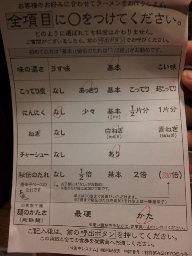 20131230064251_1_1.jpg