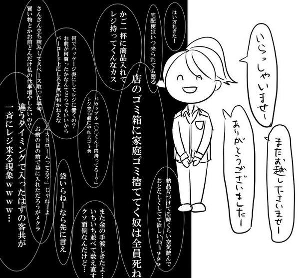 20140110083555_1_1.jpg