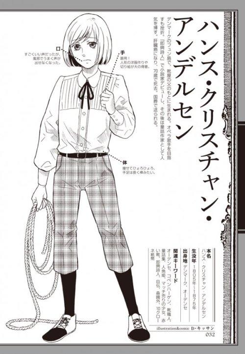 文学男子8