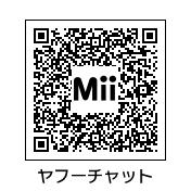 Mii483.jpg