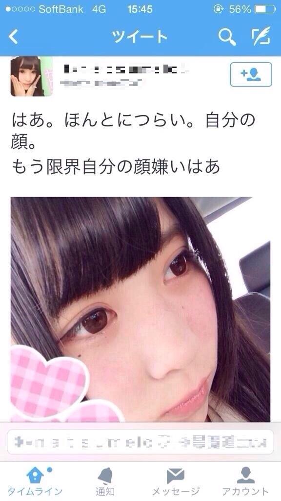 Twitter8.jpg