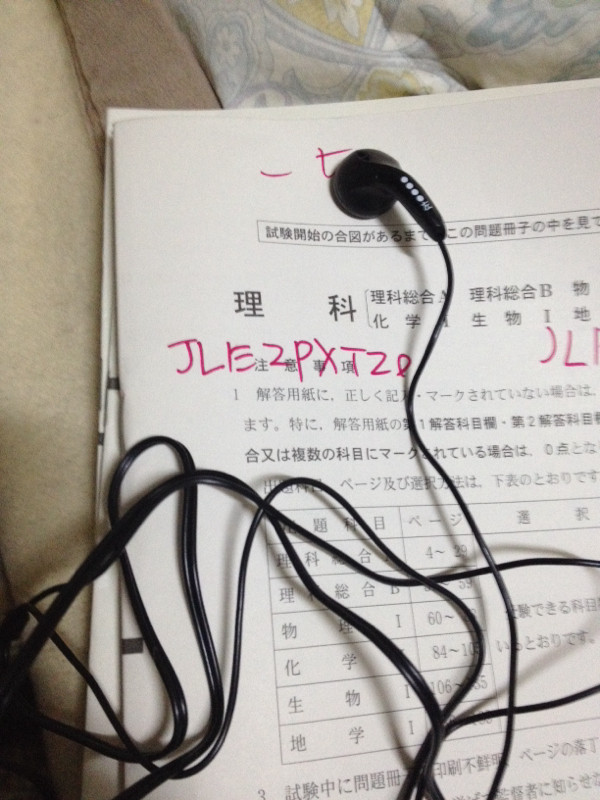 20140120184931_72_4.jpg