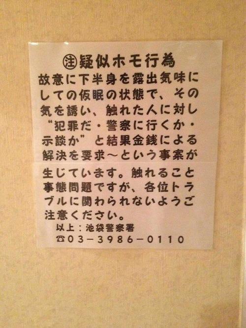 20140212192634_42_1.jpg