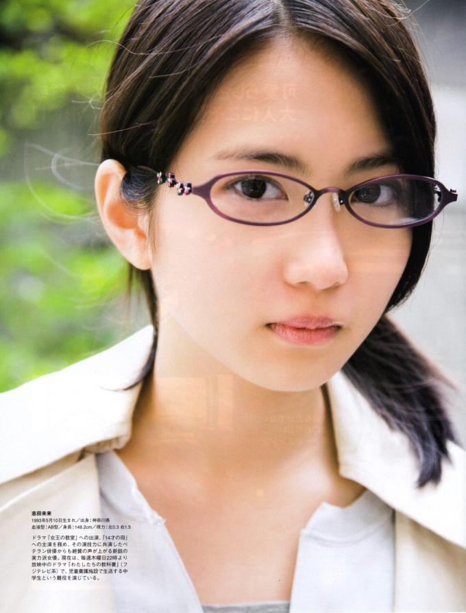志田未来514