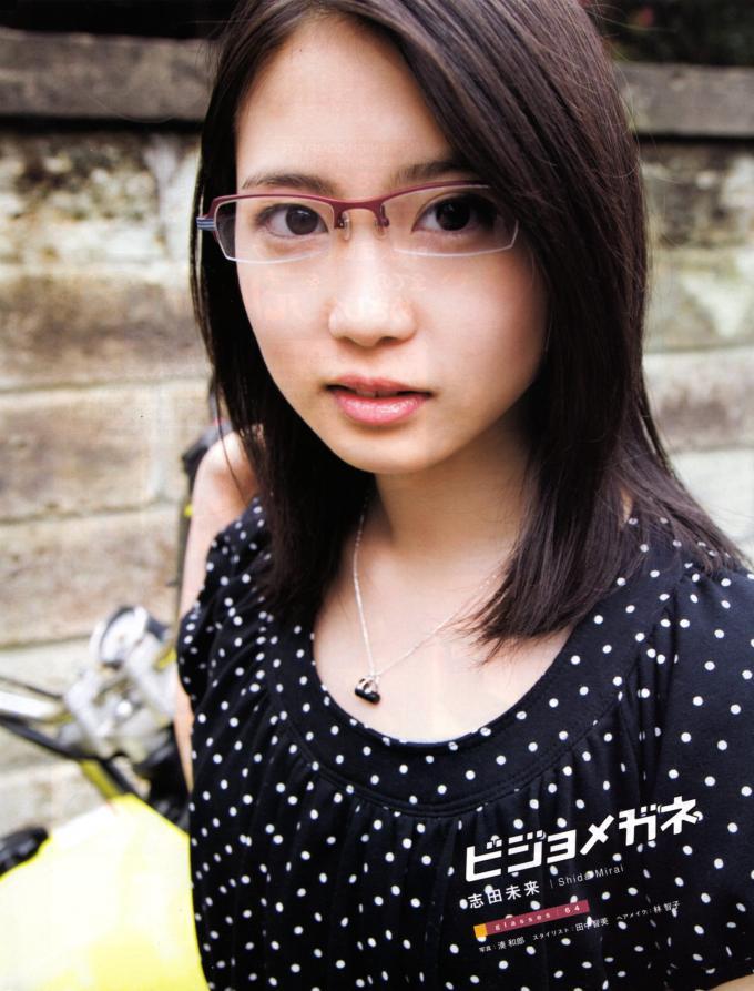 志田未来512