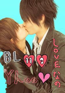 海外の可愛い男同士のキス画像貼っていく393
