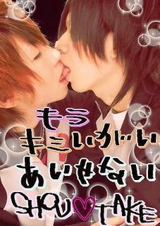 海外の可愛い男同士のキス画像貼っていく395