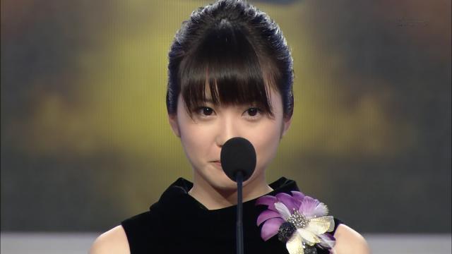 志田未来3