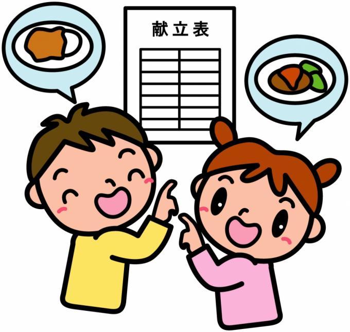 給食の献立表
