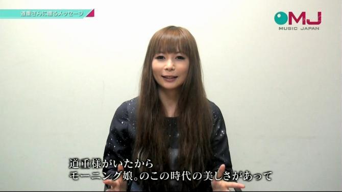 中川翔子13
