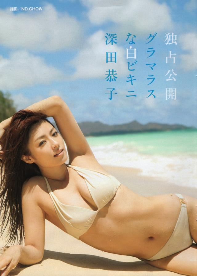 深田恭子81