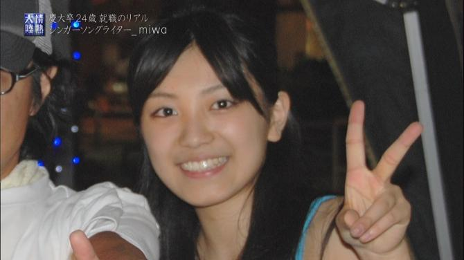 miwa241.jpg