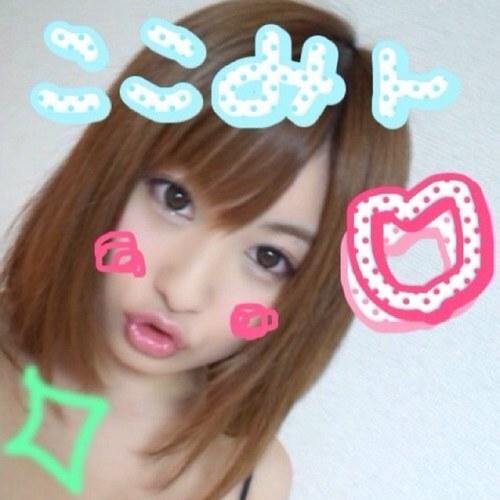【画像あり】日本人好きの外人にav女優教えた結果wwwwwwwwwwwwww