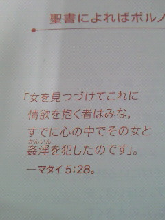 エホバ36