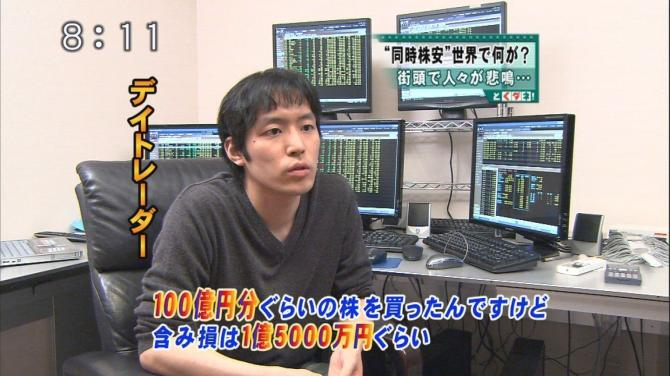 20131022002500_1_4.jpg