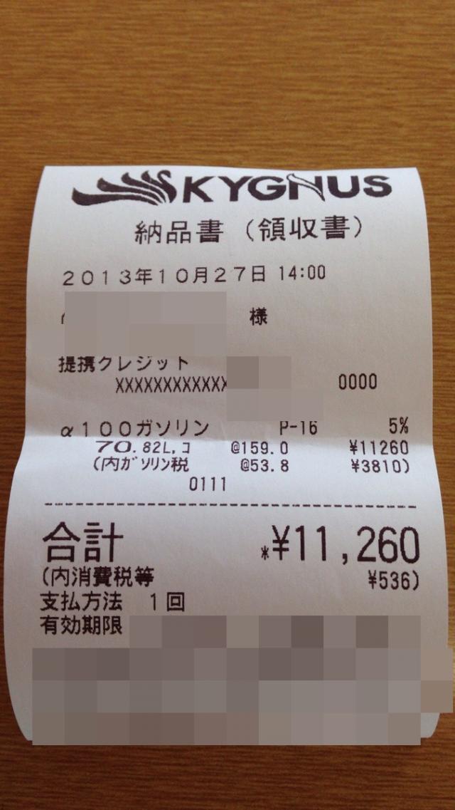 20131027195616_1_1.jpg