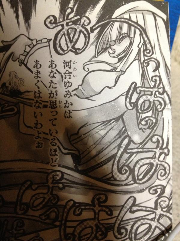 20131110062032_43_3.jpg