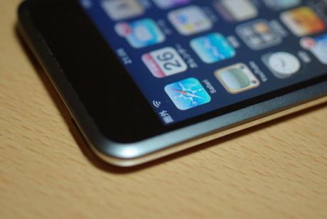 iphone_20130713054324.jpg