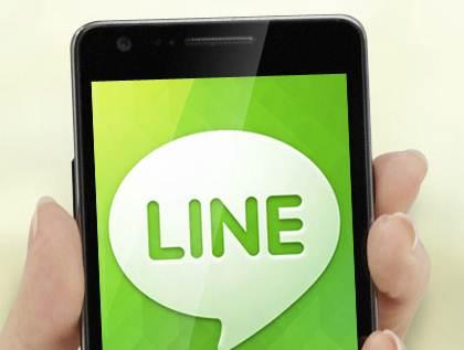 line_20130603203336.jpg