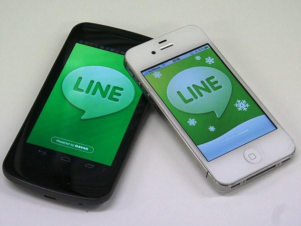 line_201309010353482bf.jpg