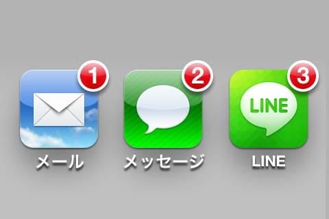 line_201309090912294f3.jpg