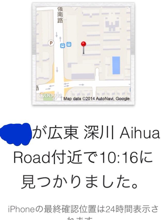 20140310084223_39_3.jpg