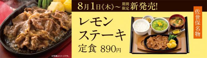 ステーキ46
