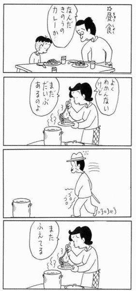 コボちゃん1351