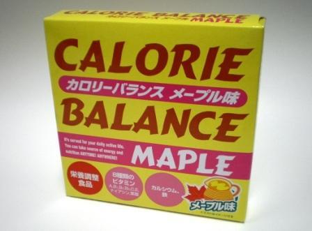 カロリーメイト1