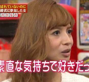 吉川ひなの11