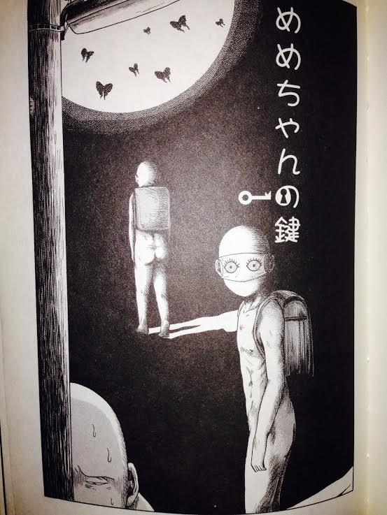 しあわせ団地1