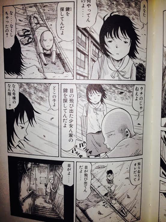 しあわせ団地5