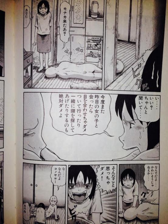 しあわせ団地10