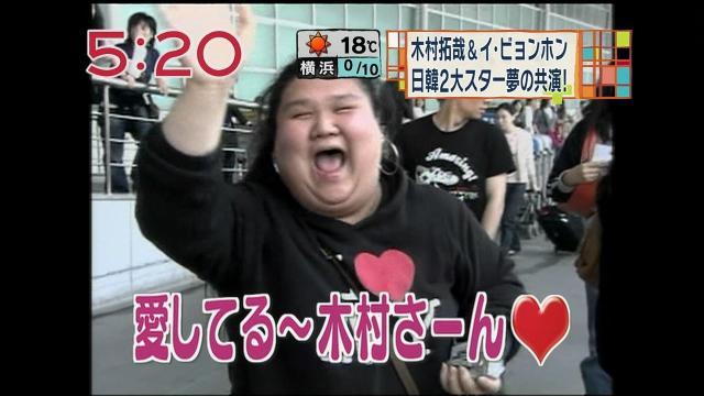 ジャニヲタ2