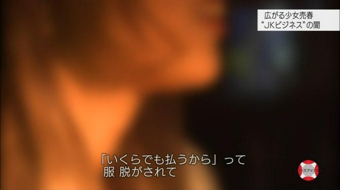NHK1291