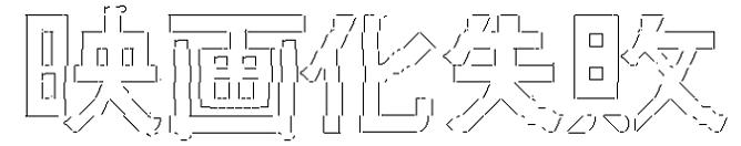 aa_20140722121838b6e.png