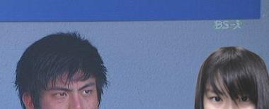 vipper2001.jpg