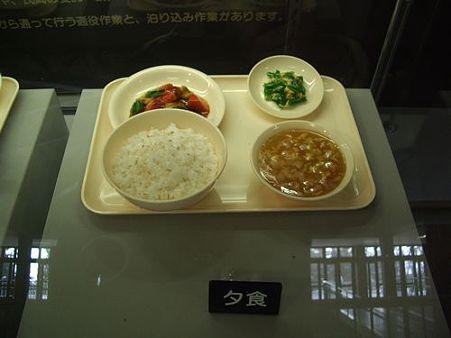 刑務所13