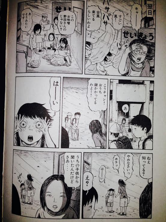 漫画642