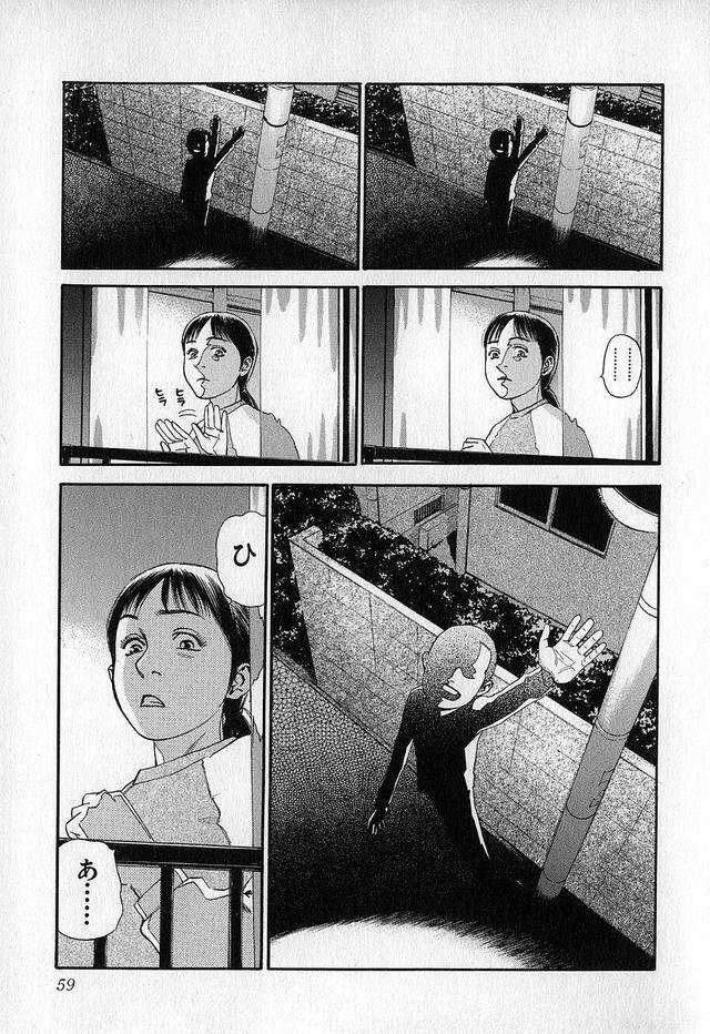 漫画872