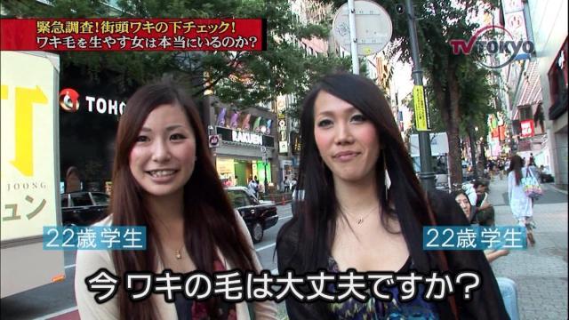 テレビ241