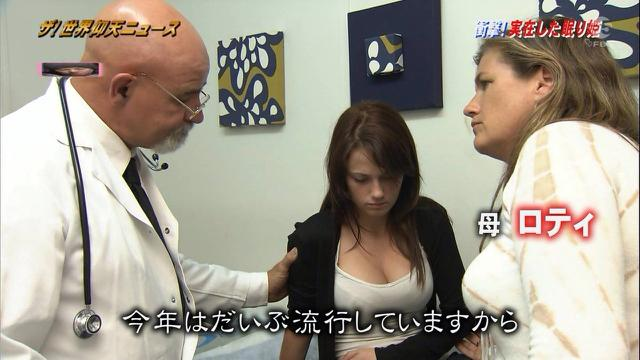 テレビ428