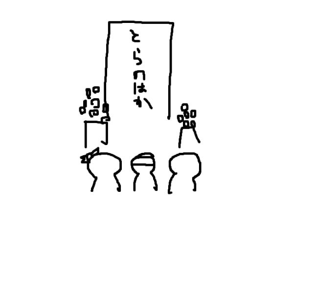 ポーズ27